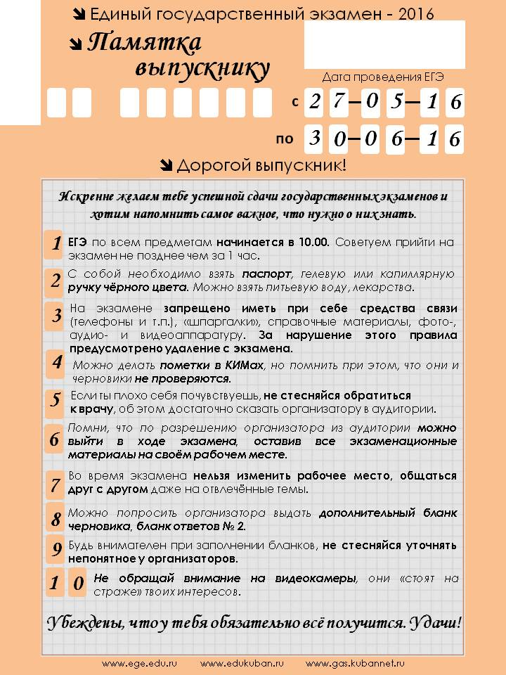 Огэ английский язык 2017 реальные варианты ответы по русскому гиа 2017 3063 вариант архангельская область