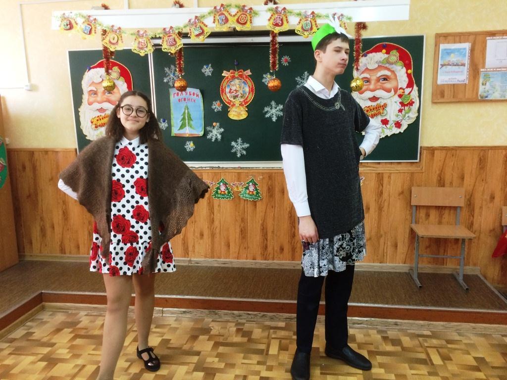 Сценарий новогодний огонёк в 4 классе